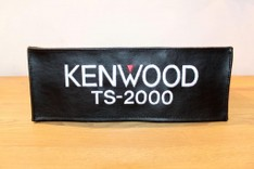 COVER KENWOOD